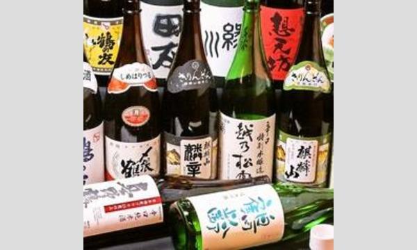 新潟ソーシャルメディアクラブ #15 「旅とソーシャルメディア」/ 井出明先生を囲んだ交流会 イベント画像1