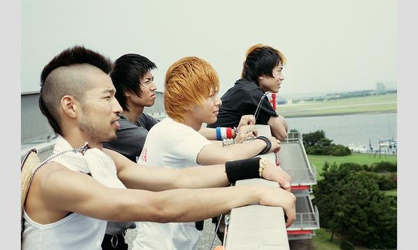 【10/20】映画「スピニングカイト」を語る会 in 大阪。 イベント画像1