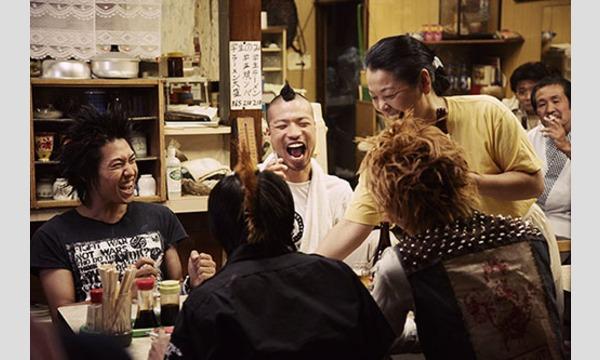 【9/22】映画「スピニングカイト」を語る会。 イベント画像1