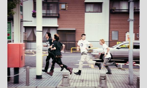 【9/22】映画「スピニングカイト」を語る会。追加チケット! イベント画像2