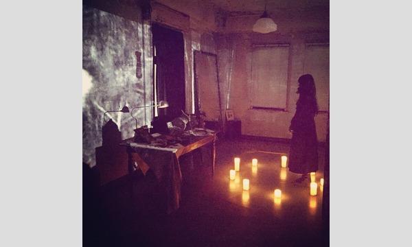 大人のための謎解きイベント・空想博覧会Vol.2『Midsummer Witchcraft』 イベント画像1