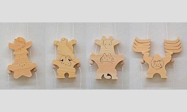 公益財団法人 竹中大工道具館の竹中大工道具館 組み木の昇り人形をつくろうイベント