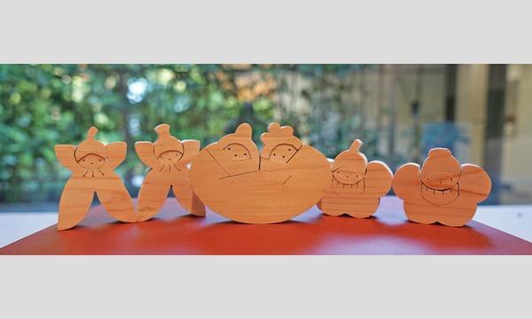 公益財団法人 竹中大工道具館の[開催延期] 竹中大工道具館 組み木パズルのひな人形をつくろうイベント