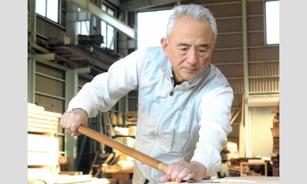 竹中大工道具館「技と心」セミナー100回記念講演 技を伝え、人を育てる