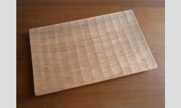 公益財団法人 竹中大工道具館の竹中大工道具館 パン皿をつくろうイベント