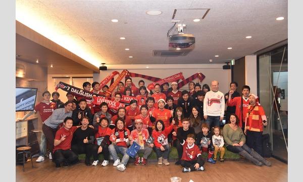 【18/19】LSCJクリスマス会 イベント画像1