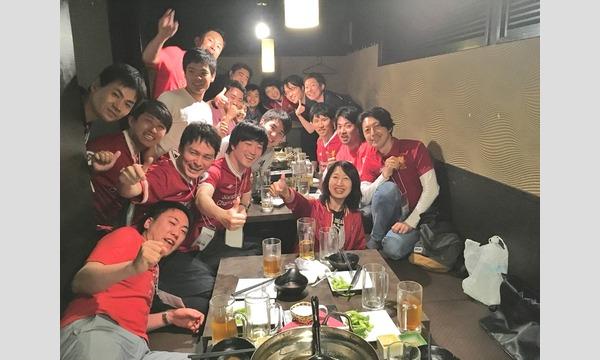ニューバランス、LFCサッカースクール、リバプール・サポーターズクラブ日本支部の【18/19】AGM+End of Seasonパーティー(人数確認)イベント