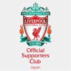 LFCサッカースクール、リバプール・サポーターズクラブ日本支部のイベント