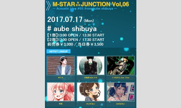 M-STAR⁂JUNCTION Vol,06 in東京イベント