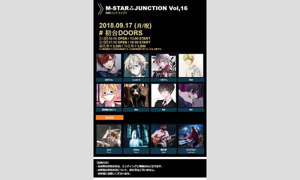 M-STAR⁂JUNCTION Vol,16 イベント画像1