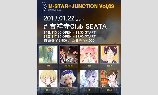 ElectricBRIDGEのM-STAR⁂JUNCTION Vol,03イベント