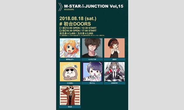 ElectricBRIDGEのM-STAR⁂JUNCTION Vol,15イベント