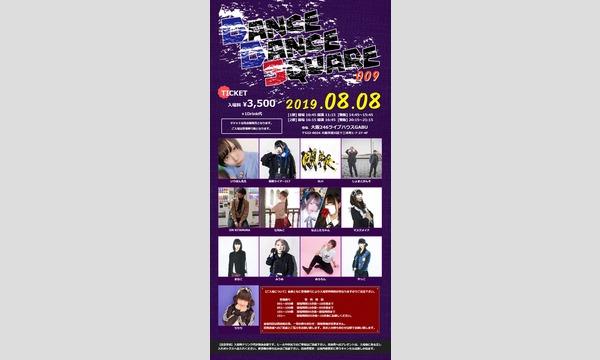 ElectricBRIDGEのDANCE DANCE SQUARE=009イベント
