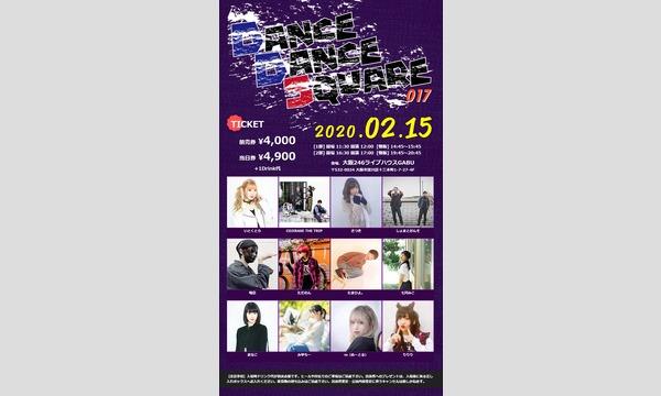 ElectricBRIDGEのDANCE DANCE SQUARE=017イベント