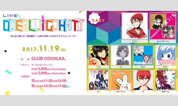 Live DELIGHT Vol,01 in大阪イベント