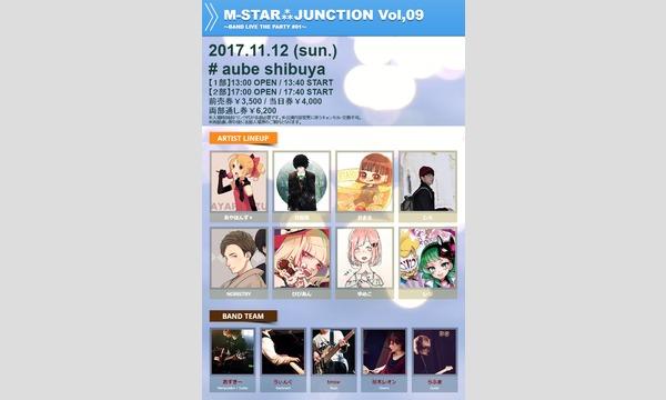 M-STAR⁂JUNCTION Vol,09 in東京イベント