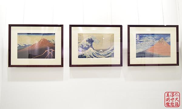 大阪浮世絵美術館「葛飾北斎祭」前売入館チケット イベント画像1