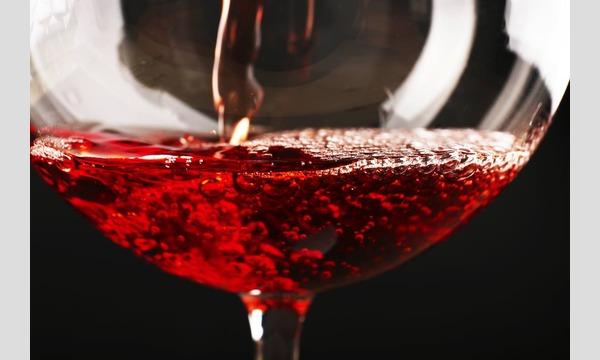 【プレミア】8月18日(土):夕の部 独身限定ワイン会 イベント画像1