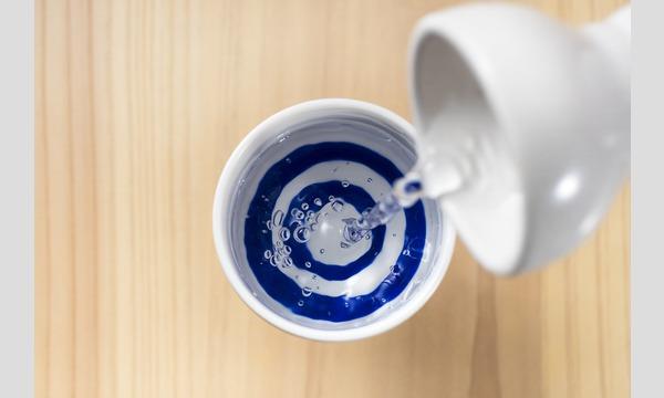 【プレミア】4月28日(土) 夕の部:独身限定日本酒会 イベント画像1