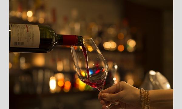 【プレミア】4月28日(土) 夜の部:独身限定ワイン会 イベント画像1