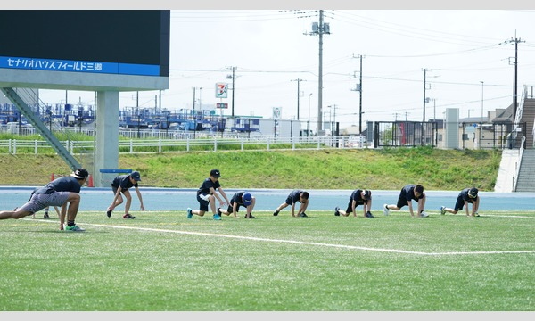 [6月]中学生以上限定流山ホークアイ強化トレーニング イベント画像1