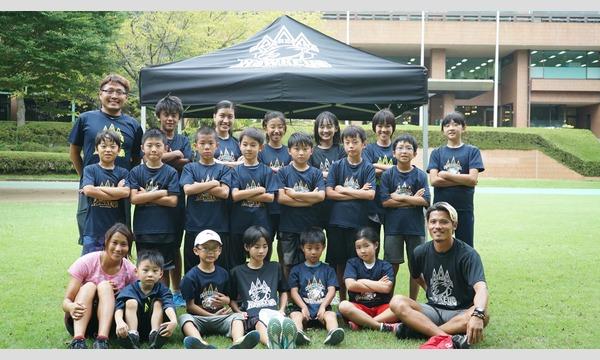 【10名以上で開催】流山ホークアイ陸上夏合宿2019in千葉 イベント画像1