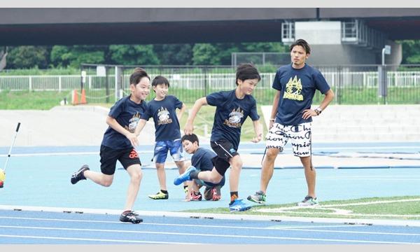 [4月]流山ホークアイ小学生3h強化練習会 イベント画像1