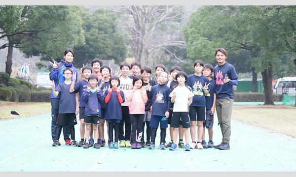 【10名以上で開催】流山ホークアイ陸上夏合宿2020in千葉 イベント画像1