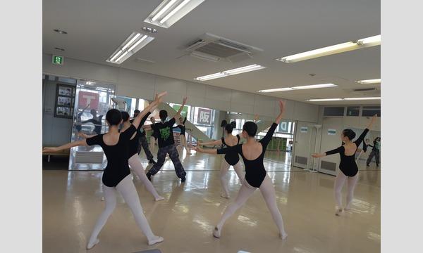 【オンラインorメッセージ】宝塚受験ダンス診断 イベント画像2