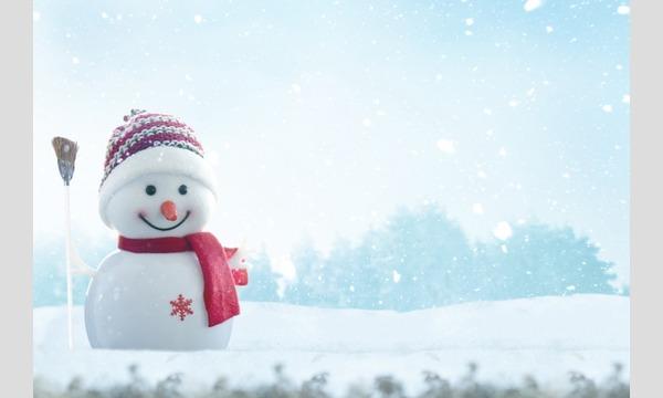 2018年12月レッスン(冬期講習)予約 イベント画像1