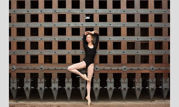 元宝塚娘役ダンサーによる「宝塚受験生のダンスレッスン(バレエ・ジャズ)」 イベント画像1
