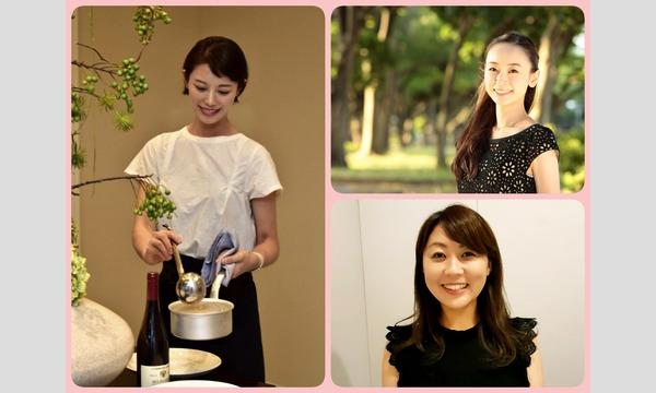 料理教室「宝塚式!キレイになる目標達成レシピ」 イベント画像1