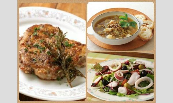 料理教室「宝塚式!キレイになる目標達成レシピ」 イベント画像3