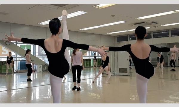 2019年度宝塚受験ジャズ課題とリズムダンスになったときの対応策 イベント画像1