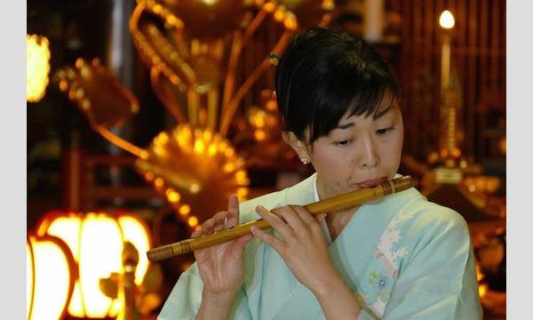 『テラシックコンサート 第4章 at 宝持院』 イベント画像1