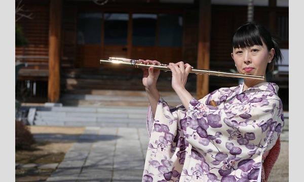 『テラシックコンサート 第4章 at 宝持院』 イベント画像3