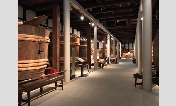 Sake brewery tour in Nishinomiya 日本酒酒蔵ツアーin西宮 イベント画像1