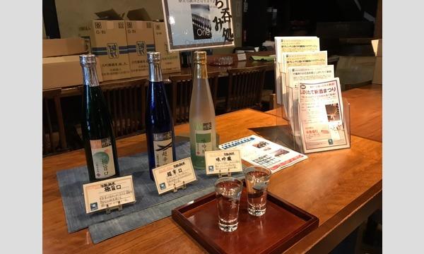 Sake brewery tour in Nishinomiya 日本酒酒蔵ツアーin西宮 イベント画像2