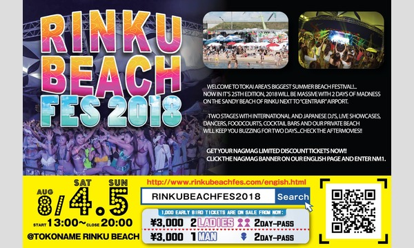 RINKU BEACH FES 2018 イベント画像1