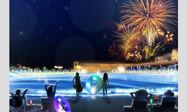 ラグーナナイトプール『オープン記念DJフェス』エレクトリックナイト  イベント画像1