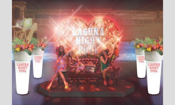 ラグーナナイトプール『オープン記念DJフェス』エレクトリックナイト  イベント画像2