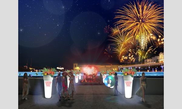ラグーナナイトプール『オープン記念DJフェス』エレクトリックナイト  イベント画像3