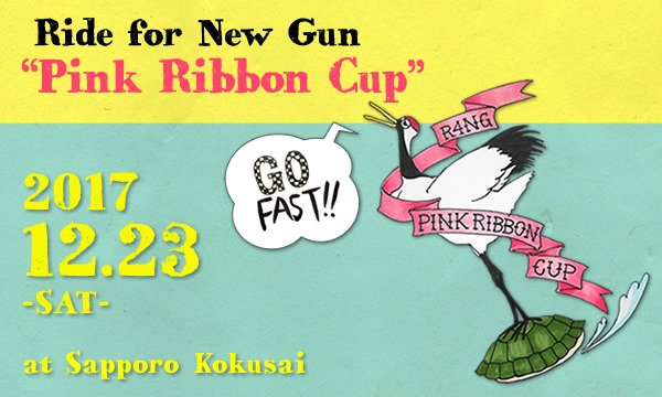 "Ride For New Gun ""Pink Ribbon Cup"" in北海道イベント"
