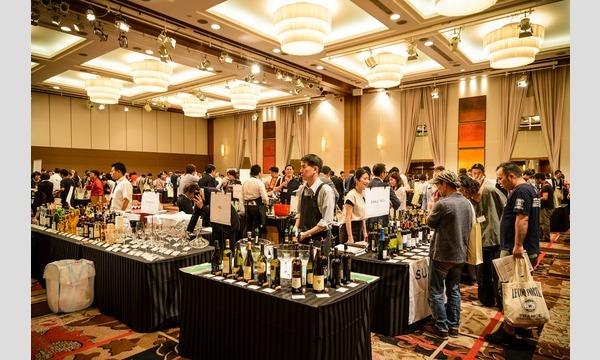 WINE PROMORTION IN OSAKA 2019 イベント画像1