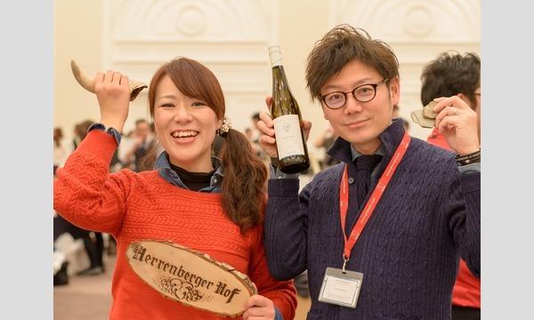 WINE PROMORTION IN OSAKA 2019 イベント画像2