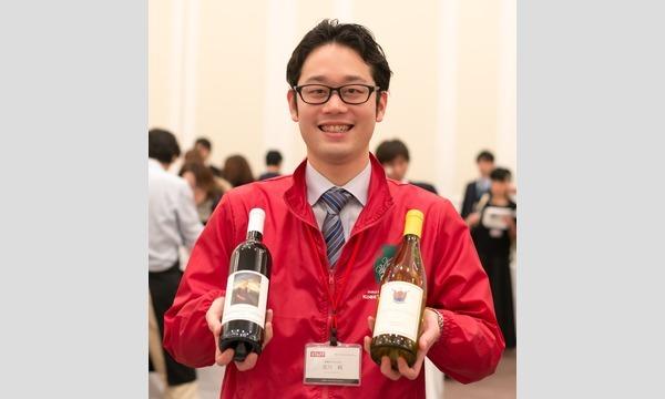 WINE PROMORTION IN OSAKA 2019 イベント画像3
