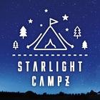 STARLIGHT CAMPZ実行委員会のイベント
