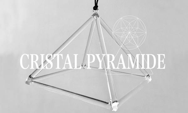 クリスタルピラミッド〜宇宙の瞑想と波動調整の音響コンサート〜 イベント画像1