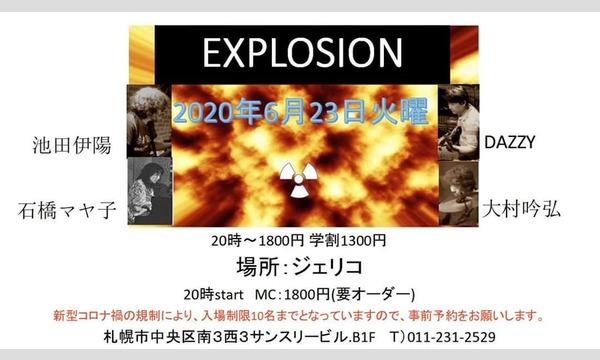 ジェリコ渋谷のEXPLOSION ライブイベント