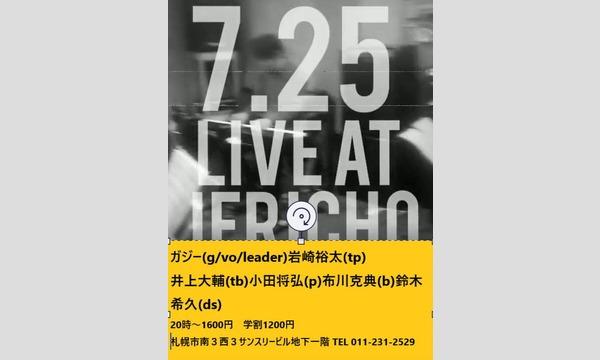 ジェリコ渋谷のガジー(g/vo/leader)バンドイベント